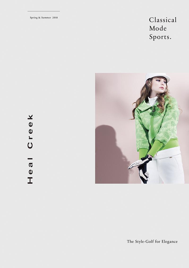 hc2018ss_catalog_h1h4_1213nn_ol
