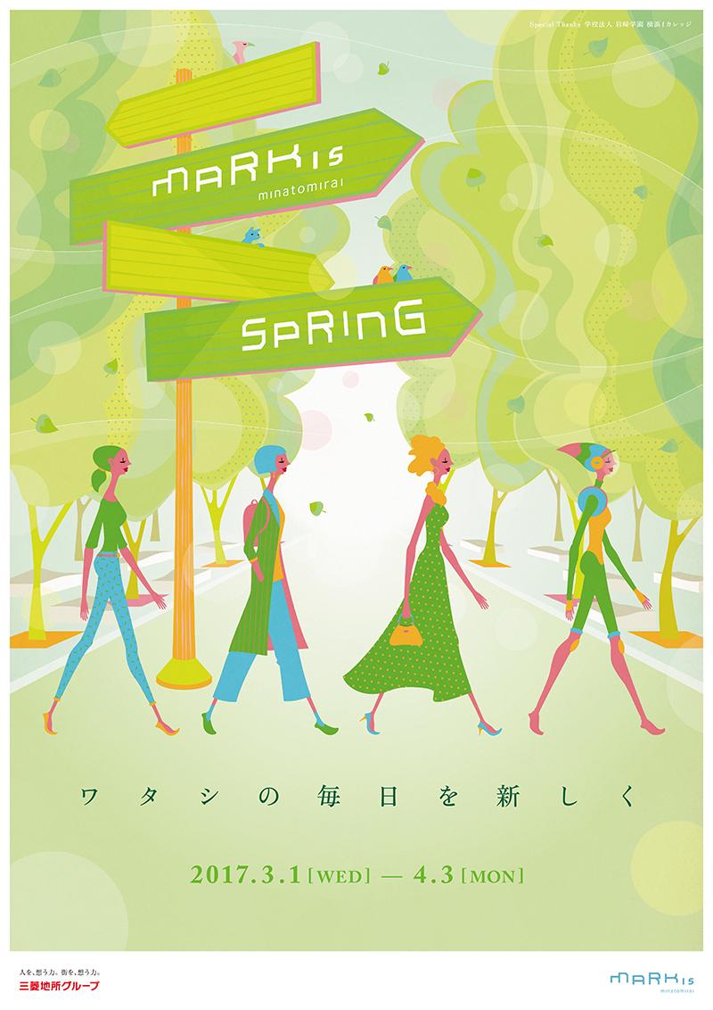 B1_MARKIS_SPRING_0222n_ol