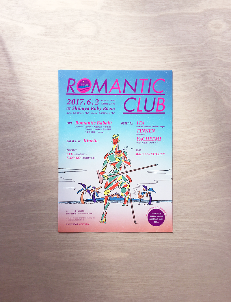 romanticclub_flyer_p